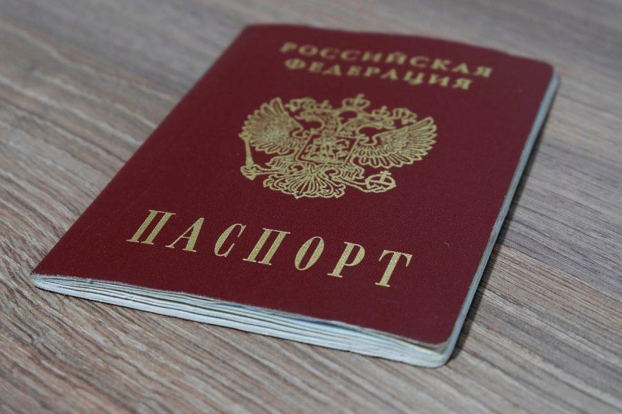 Необходимо предъявить паспорт