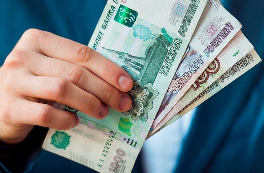 Оплата за брокерское обслуживание