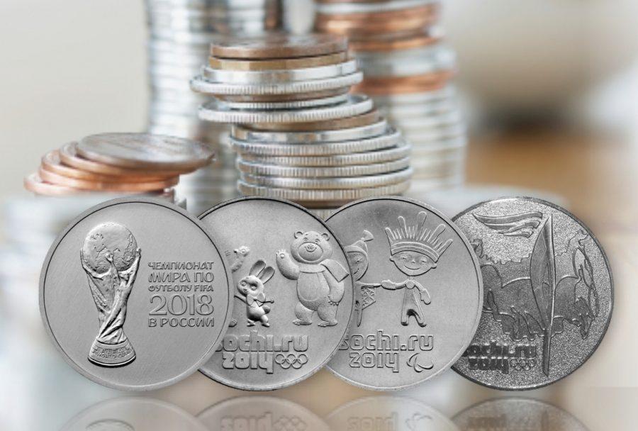 Сдать ценные монеты в Сбербанк
