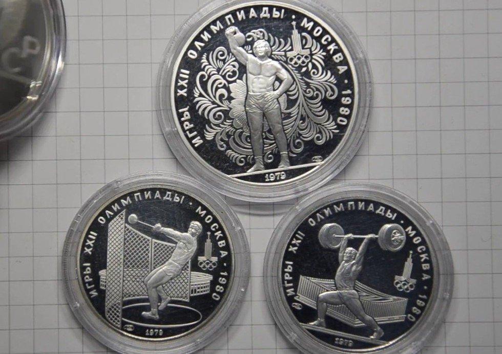 Монеты посвященные Олимпиаде 80