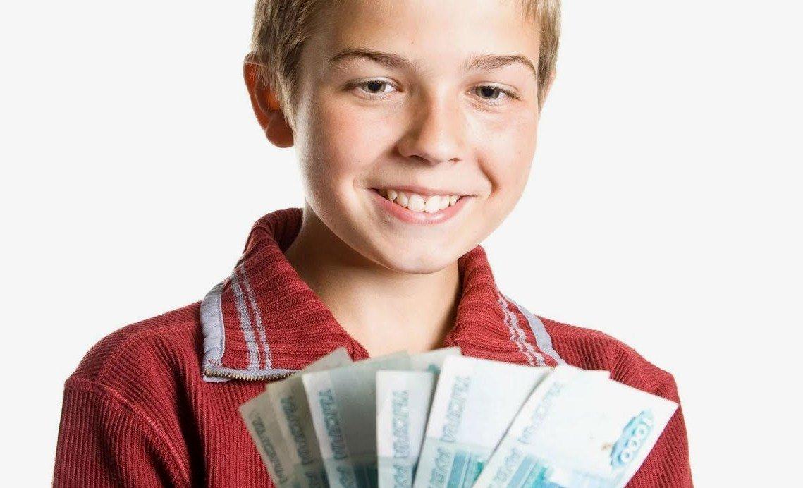 Подросток может вносить деньги