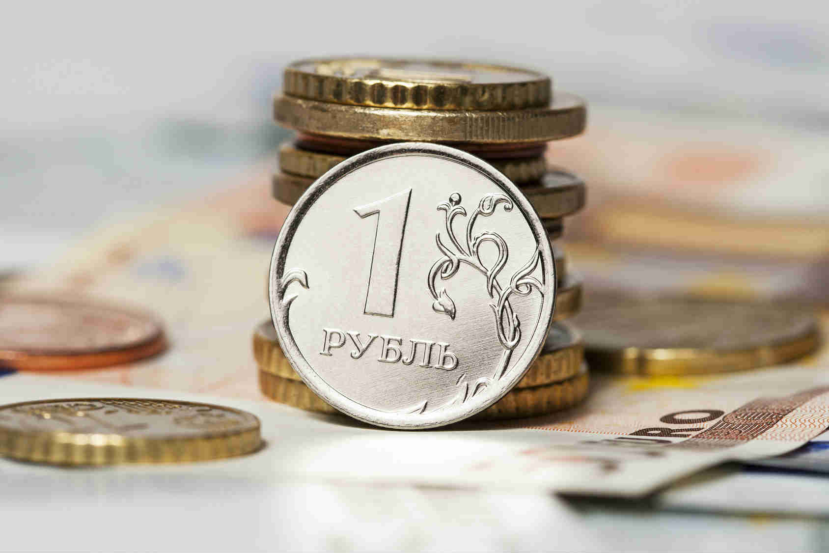 Накопительные счета в рублях