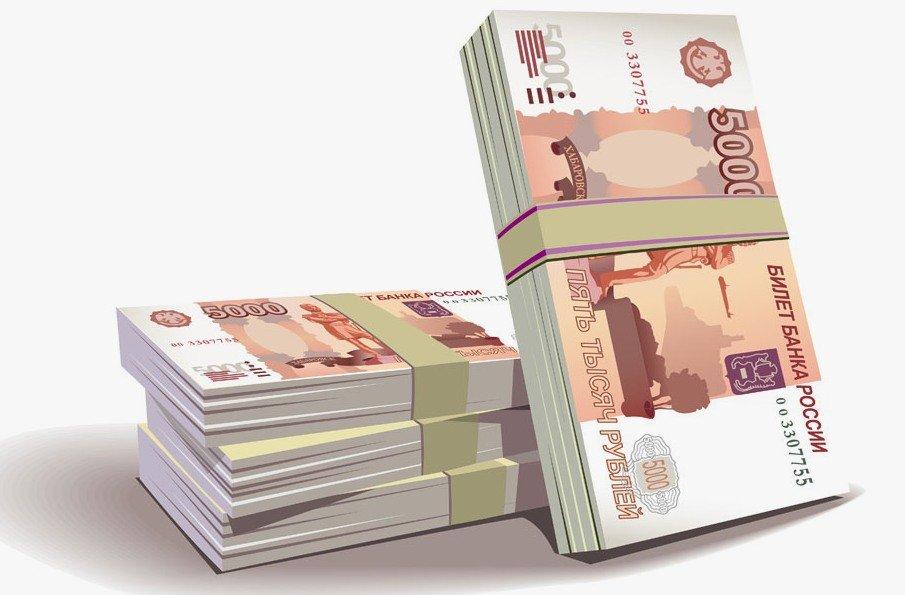 Номинальный счет в Сбербанке