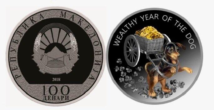 Инвестиционная монета Собака с повозкой