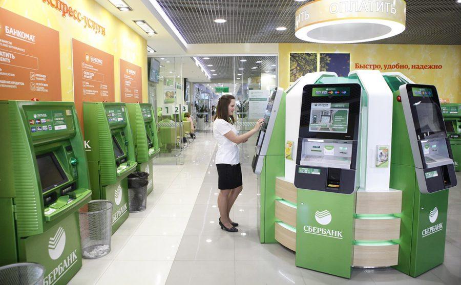 Подключение через банкомат