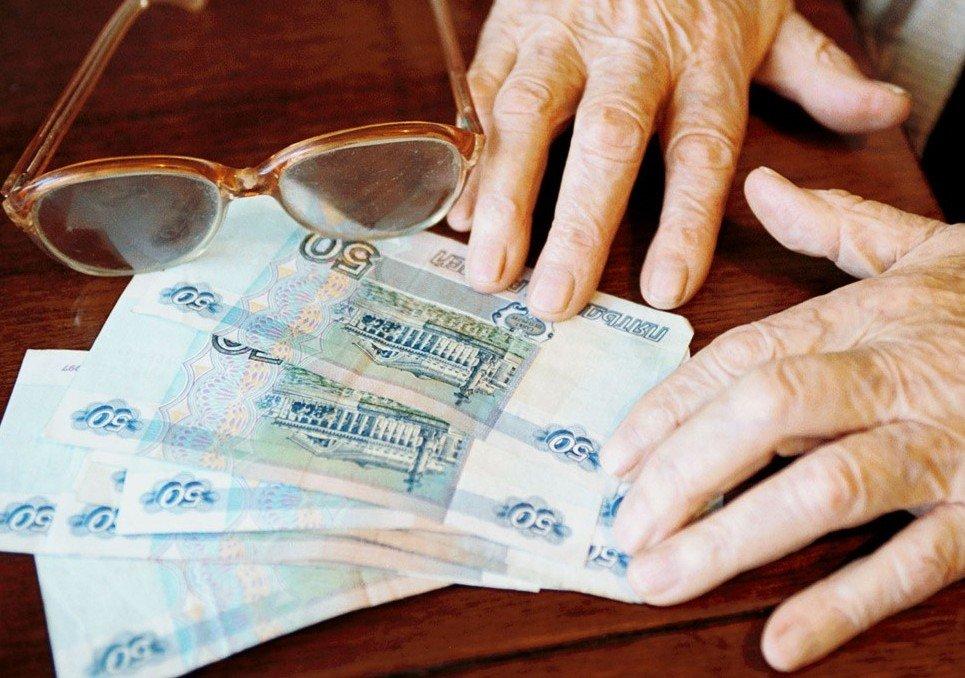 Деньги пенсионерам за текущий месяц