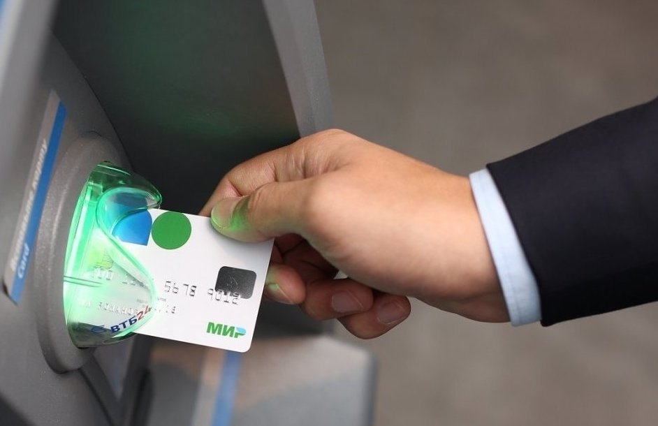 Денежный перевод через банкомат