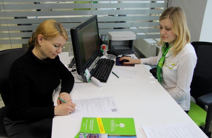Открыть депозит в офисе банка