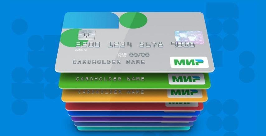 оформить банковскую карту сбербанка мир права требования по банковским кредитам