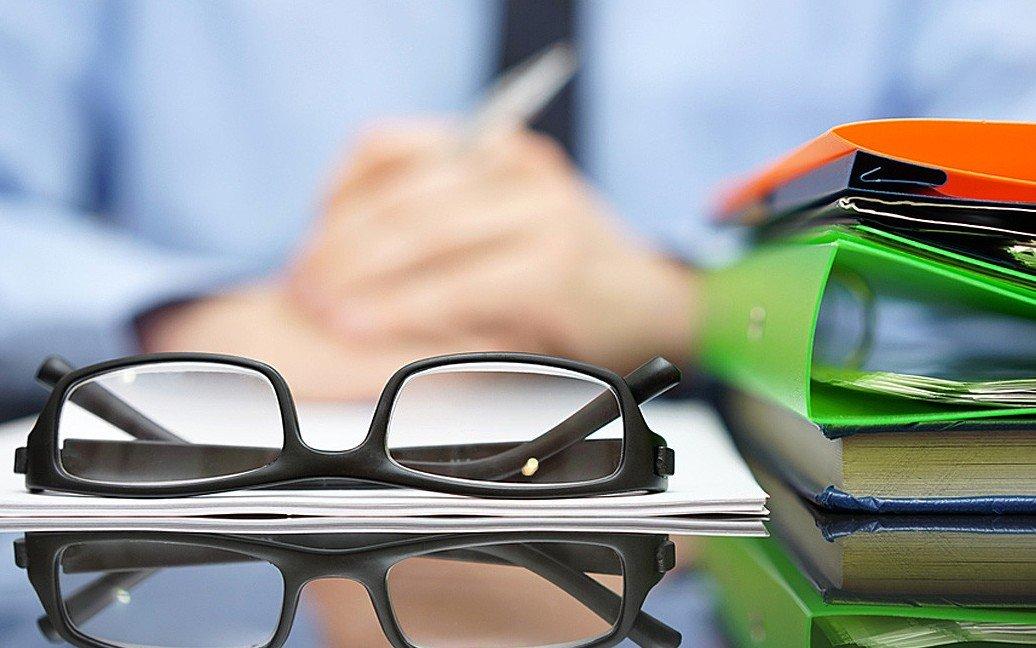 Бухгалтерская отчетность за налоговый период