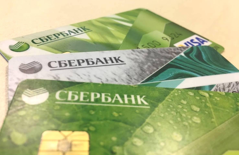 Дебетовая сбербанковская карта