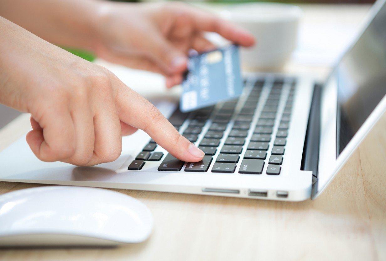 Оплата с карты через интернет