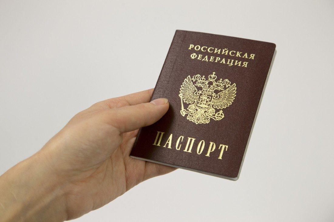 Получить карточку с паспортом