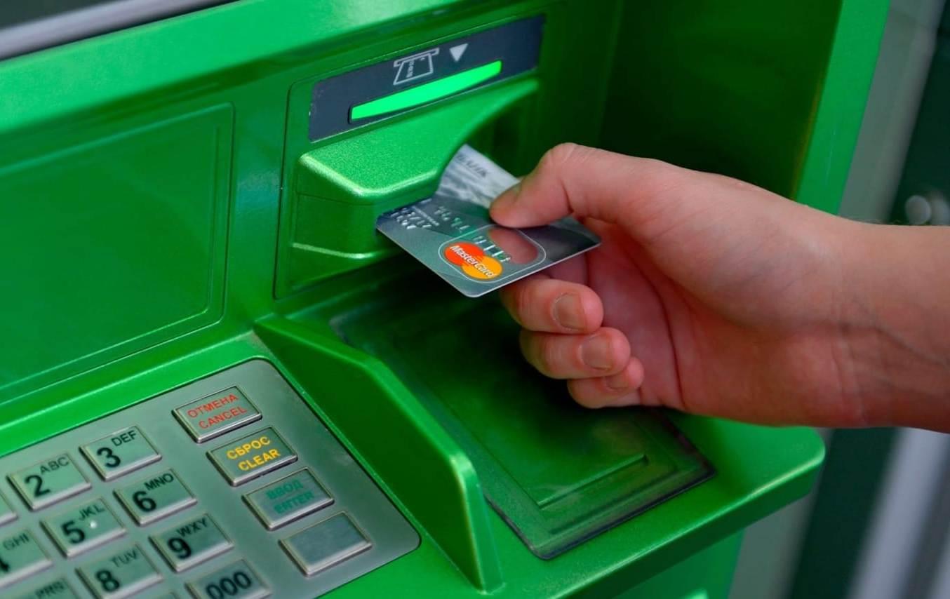 Банкомат захватил карту банка