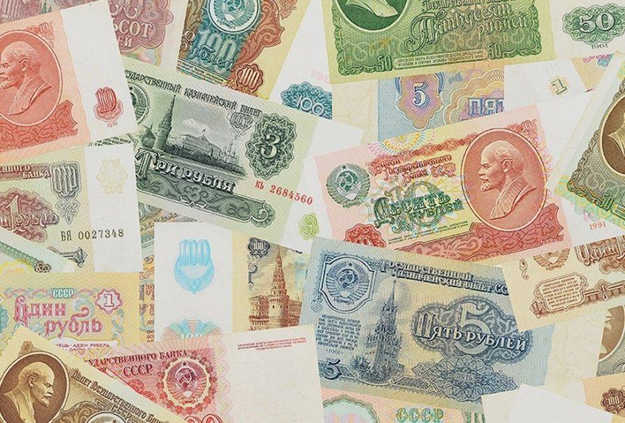 Национальная валюта СССР