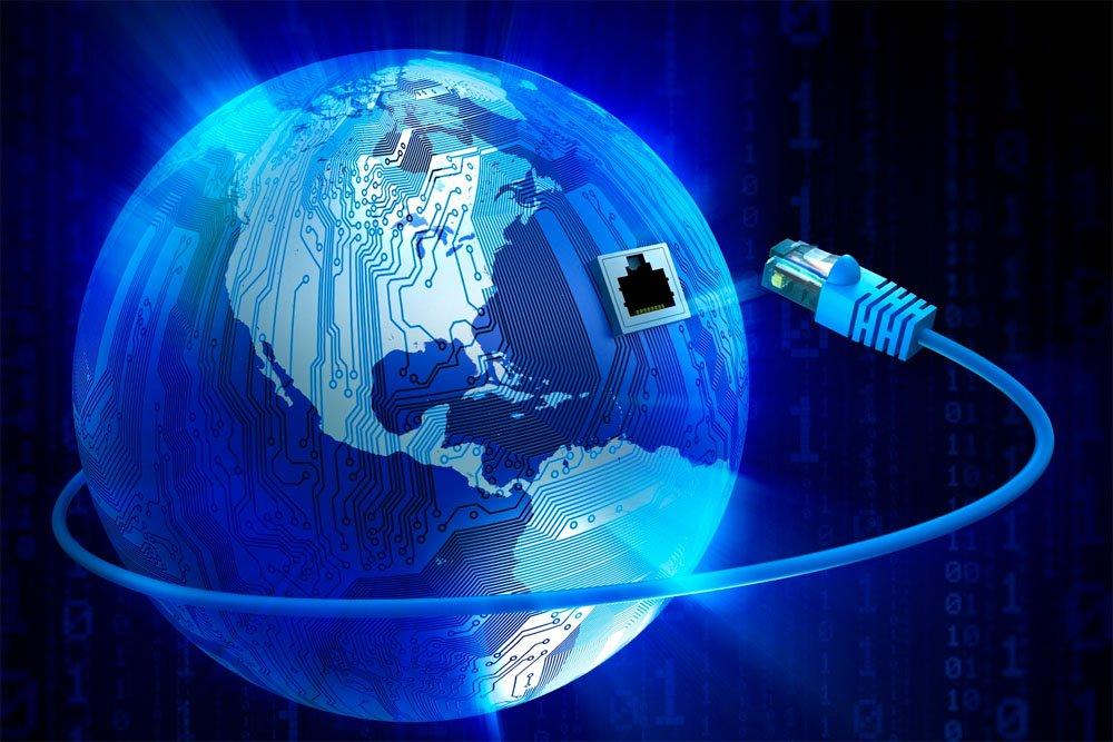 ПИФ Глобальный интернет