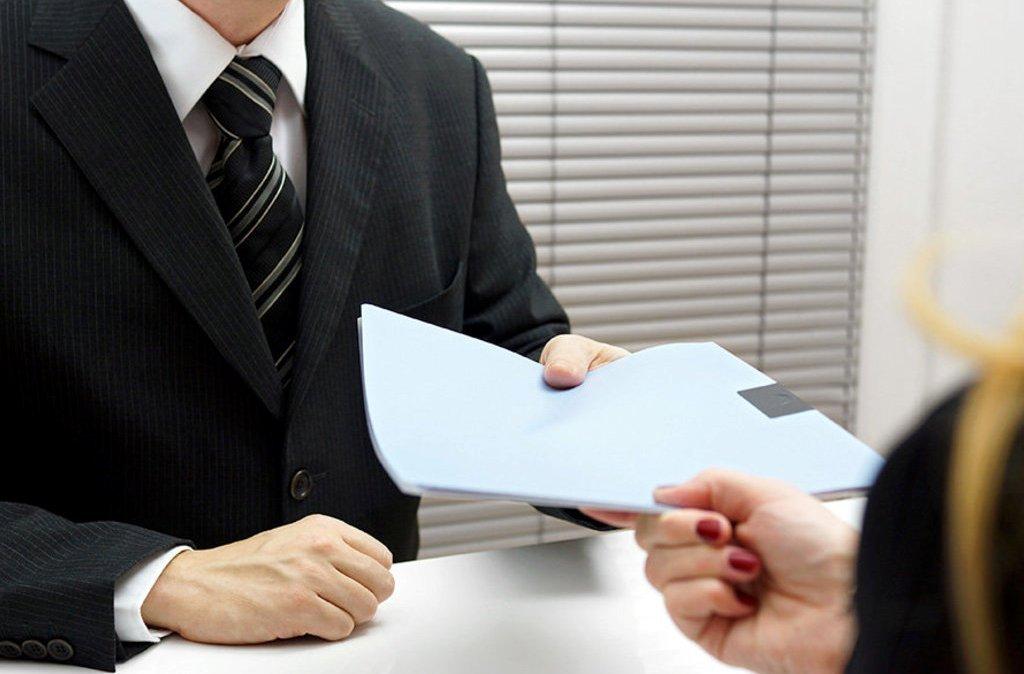 Предоставить документы в банк