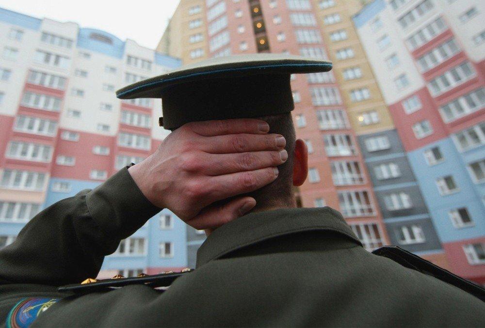 Военная ипотека не привязывается к месту службы